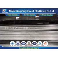 Carbon Steel Cold Drawn Steel Bar 1045 Steel Round Bar Φ5mm - 80mm Manufactures