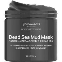 Dead Sea Mud Face Mask Private Label Bio / Naturals Pure Body With Mineral Material Manufactures