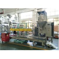 China 50kg Weighing Packing Machine on sale
