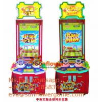 Kids Video game Flight Cute for Sale Coin Operated Video Game Machine Manufacturer Sunflower Amusement Manufactures