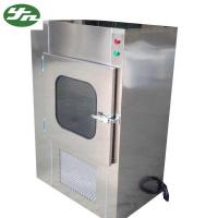 China Self Cleaning Cleanroom Pass Box , Dynamic Pass Box For Micro - Electronics on sale
