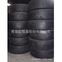 C-1 smooth pattern roller tire23.1-26 Manufactures