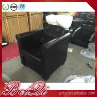 Hair salon equipment furniture used hair salon stations high quality luxury shampoo chair Manufactures