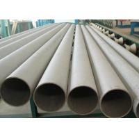 TP316 Stainless Steel Tubing Seamless Structure Hot / Cold Finished Long Lifespan Manufactures