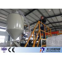 PS Disposable Foam Bowl Making Machine ,  Lunch Box Manufacturing Machine 380V / 220V Manufactures