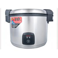 Commercial 13L Electronic Rice Cooker / Warmer Non - stick Inner Pot Extra Large Capacity of 40 People Servings Manufactures