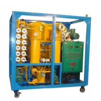 Dual Stages High Vacuum Transformer Oil Purification Treatment Plant Manufactures