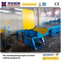 Buy cheap Industrial 10T Steel Coil Upender Machine 90 Degree Customized from wholesalers