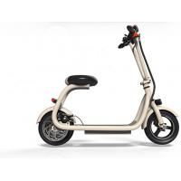 Two wheel water proof electric mini folding mobility scooter  with Lcd display Manufactures