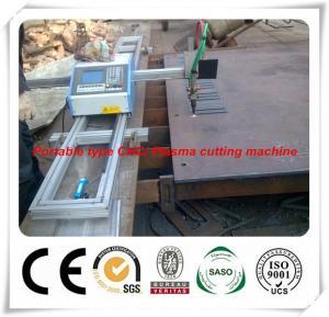 Portable CNC Plasma Cutting Machine , Effective Flame Cutting Machine Manufactures