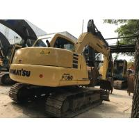 Used original Japan Komatsu PC60-7 mini excavator Manufactures