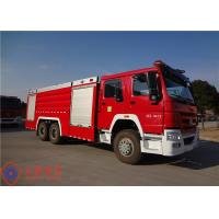Departure Angle 12° Fire Pumper Truck , Tanker Fire Truck With Pressure 1.0MPa Fire Monitor Manufactures
