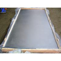 Buy cheap price for titanium plate from wholesalers