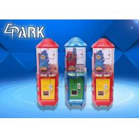 Coin - Operated Lollipop Prize Game Machine for Child Entertainment 110W Manufactures