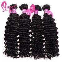Tight Curl Virgin Hair Extensions For Short Hair / Remy Human Hair Extension Manufactures