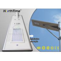 Sun Charging Long Lighting Time Solar Panel Street lights with Infrared Motion Sensor Manufactures
