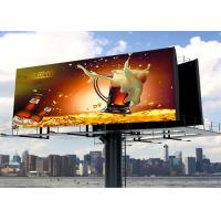 RGB 3 In 1 PixelOutdoor Full Color LED Display Screen Fine Image Without Flashing Manufactures