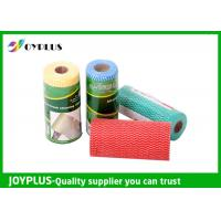Professional Non Woven Cleaning Cloths Anti - Pull Chemical Free HN1010 Manufactures