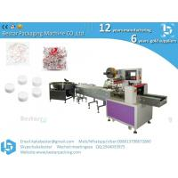 Multi-function facial mask packaging machine price compressed tissue coin packing machine Manufactures