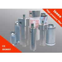 BOCIN Air Purification ISO High Pressure Gas Filters Housing With Carbon Steel Manufactures