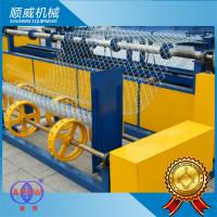 Double / Single Wire Mesh Weaving Machine 0.5m - 4.2m Weaving Breadth Manufactures