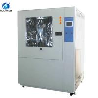 Professional Laboratory Dust Test Chamber With Large View Glass Window Manufactures