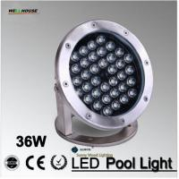 IP68 LED fountain light ,36Wpool light ,IP68 underwater light, piscina light for swimming pool36W 24V AC LPL-A-36W-24VAC Manufactures