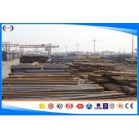DIN1.6660 Alloy Steel Round Bar Annealed / Cold Drawn / Quenched & Tempered Manufactures