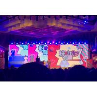 Buy cheap High Definition P4 Indoor LED Stage Display / High refresh rate P4 rental led panel for show from wholesalers
