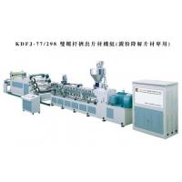 Buy cheap Sheet Extruder from wholesalers
