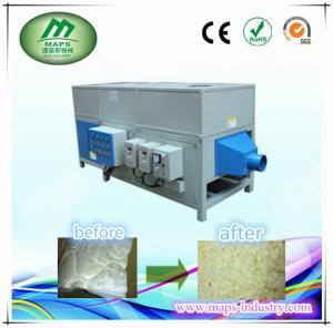 Recycle foam cutting machine sponge chopping machine waste crushing machine AV-505 Manufactures