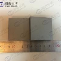 Sintered Silicon Carbide (SiC) Ceramic Bulletroof Plates With Low Density High Strength High Hardness Manufactures