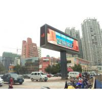 Outdoor Full Color Large LED Screen For Roadside / Highway Advertising Manufactures