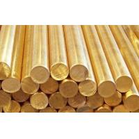 China C38500 CuZn39Pb3  CuZn39Pb2 CW612N C37700 copper alloy High Tensile Brass Rods brass bars on sale