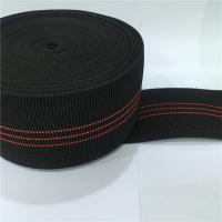 Malaysia Rubber Style Sofa Elastic Webbing For Lough Chair , Relax Bed Manufactures