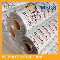 Customized PE Protective Film Scratch Prevention Tape 20Mic - 150Mic Thickness Manufactures