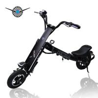 Buy cheap Disc Brake Folding Electric Bike Aluminum Alloy Two Color Choice Intelligent LCD from wholesalers