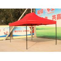 Outdoor Large Gazebo Canopy Tent Branded Canopy With Cold Roll Steel Frame Manufactures