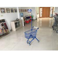 33 Liter color Plated Kids Shopping Carts with clear powder coating Grocery Shopping Cart Manufactures