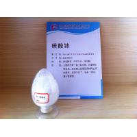Cerium Carbonate Ce2(CO3)3.xH2O White with yellowish powder, insoluble in water, soluble i Manufactures