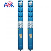 China High Head Submersible Deep Well Pumps / Submersible Clean Water Pump Large Capacity on sale