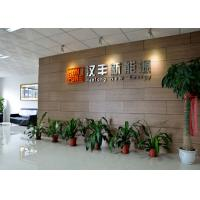 Guangzhou HanFong New Energy Technology Co., Ltd.