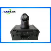 Shakeproof Multifunctional Wireless 4G Battery Camera With Remote CCTV PTZ Control Manufactures