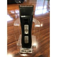 China Professional Shaver Razor Beard Electric Mens Hair Trimmer Salon Hair Clippers on sale