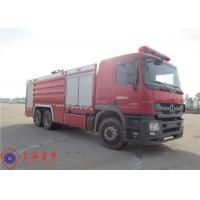 Max Torque 1850N.M Fire Equipment Truck , Euro IV Emission Standard Rescue Fire Truck Manufactures