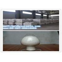 Pharmaceutical Raw MaterialsWhite Colored Power Agomelatine CAS:138112-76-2 Manufactures