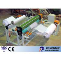 Automatic EPE Foam Lamination Machine For Baby Game Pad 1500 - 2000mm Manufactures
