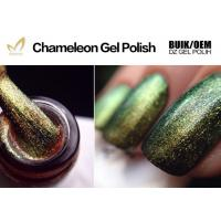 Buy cheap Odorlessness Chameleon Uv Nail Gel , Acrylic Gel Nail Polish Wrinkle - Free from wholesalers