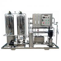 China WP - S Series Brackish Water Desalination Plant Water Purification Systems on sale