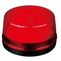 LED Siren Strobe Light For Security Alarm Siren Red / Blue / Yellow / Green Manufactures